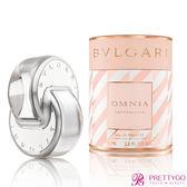 BVLGARI 寶格麗 Omnia Crystalline 水晶系列限量版晶澈女性淡香水(65ml)-公司貨
