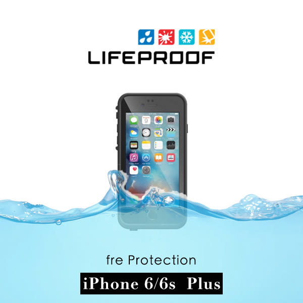 【G2 STORE】 LifeProof iPhone 6 / 6s Plus 5.5吋 fre 防水防摔保護殼 - 黑