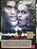 挖寶二手片-0B03-010-正版DVD-電影【斷頭谷】-提姆波頓作品 強尼戴普(直購價)