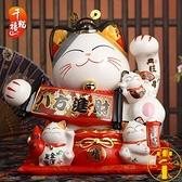 招財貓擺件店鋪開業發財創意禮品陶瓷儲蓄罐飾品【雲木雜貨】