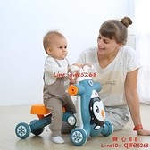 學步車手推車三合一嬰兒學走路助步車防側翻防o型腿玩具車【齊心88】