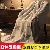 毛毯  冬季1.8床單加厚珊瑚絨毯子學生單雙人薄款法蘭絨空調被子 KB8962【野之旅】