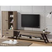 ~森可家居~亞力士8 5 尺L 櫃全組8ZX586 2 客廳高低櫃展示櫃電視櫃木紋
