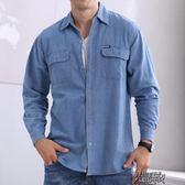 中年男士長袖牛仔襯衫秋季全棉翻領外套常規款防曬服外套夾克男裝