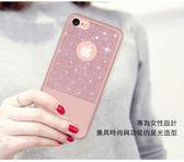 [富廉網] VOKAMO iPhone 7 4.7吋璀璨星光系列/粉