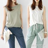 韓國新款圓領寬鬆無袖背心t恤女穿純棉上衣中長款打底衫     時尚教主