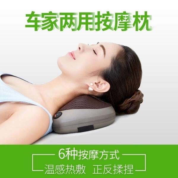 腰部按摩器諾嘉按摩枕按摩器頸椎腰部多功能車載電動按摩枕頭全身家用按摩墊 維多原創