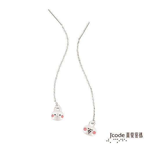 J'code真愛密碼銀飾 卡娜赫拉的小動物-愛戀P助和粉紅兔兔純銀耳環
