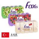 土耳其 FAX 保濕皂 70gx5入 蘋果/野莓/牛奶 款式可選 沐浴皂 香皂 肥皂【YES 美妝】