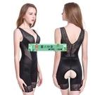 塑身衣 美人計塑身燃脂收腹連體衣開襠款產后束腰提臀 麗人印象 免運