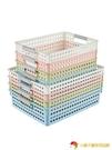 套组塑料收納筐長方形收納盒桌面儲小籃子整理幼兒園玩具框廚房置物籃【小獅子】