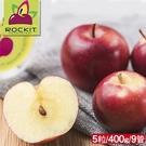 果之家 紐西蘭空運櫻桃小蘋果5粒管裝400gx9管