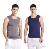 男士背心夏季冰絲無痕打底緊身汗衫外穿運動健身白色外穿潮IP1245『男神港灣』