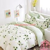 【床罩被套組】 純棉四件套100全棉床單被套床笠款床上被單被罩組【匯美優品】