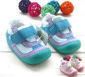 薄荷綠 粉色 膠底學步鞋.童鞋.室內鞋 防滑膠底 寶寶嬰兒鞋  0~24M   橘魔法 嬰兒 兒童 小童 男童