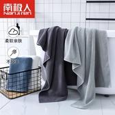 浴巾 浴巾家用純棉吸水速干不掉毛裹巾成人男女兒童全棉超大毛巾【限時八折】