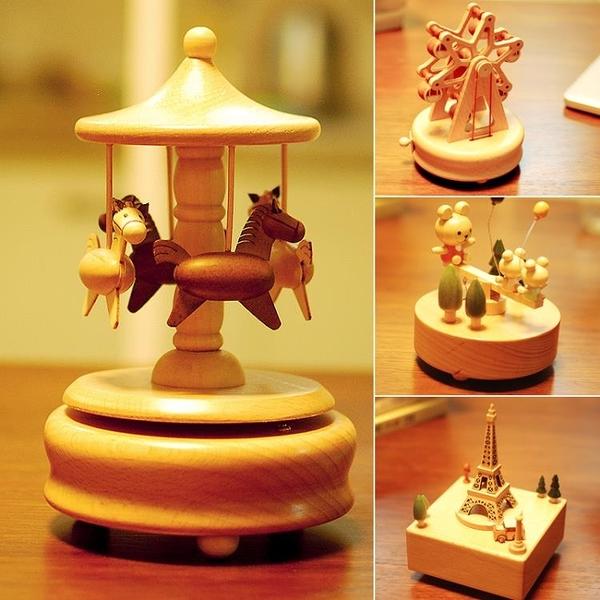 【快出】音樂盒音樂盒旋轉木馬兒童精品木質男女生生日創意