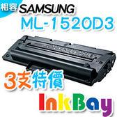 SAMSUNG ML-1520D3 / 1520D3 相容環保碳粉匣 3支超值組 【適用】ML-1520/1520