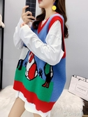 洋氣針織衫女秋季新款韓版時尚減齡百搭寬鬆顯瘦V領背心上衣 ciyo黛雅