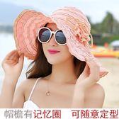 遮陽防曬帽出游防紫外線沙灘帽