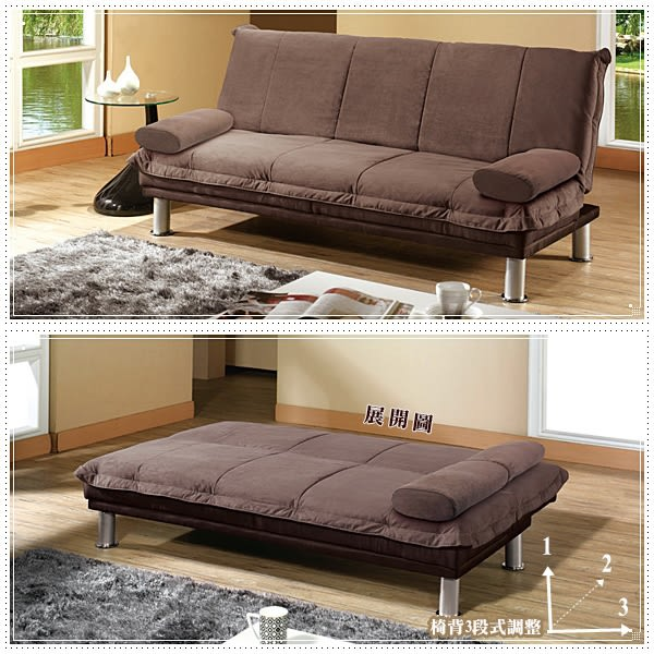 【水晶晶家具/傢俱首選】 JM9722-1達爾文190cm三段式咖啡色棉滌布沙發床(附抱枕X2)