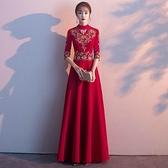 新娘敬酒服2020新款夏中國風紅色長款中式結婚回門禮服裙女秋顯瘦