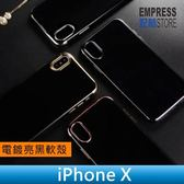 【妃航】奢華/簡約 iPhone X 撞色 電鍍/炫彩 質感/亮黑 全包 TPU 軟殼/保護殼/手機殼