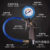 高精度胎壓錶氣壓帶充氣車用胎壓計汽車輪胎打氣槍數顯胎壓監測器一件免運XW