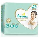 幫寶適 一級幫 紙尿褲 (XL) 33片X6包/箱 (日本原裝) - P&G寶僑旗艦店
