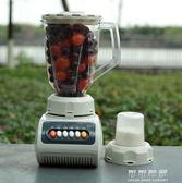 迷你榨汁機家用全自動水果果汁機多功能豆漿機攪拌打汁機 可可鞋櫃