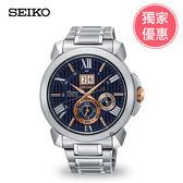 SEIKO精工 人動電能 男錶(7D56-0AE0A) SNP153J1