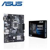 【ASUS 華碩】PRIME B365M-K 主機板