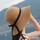 防曬帽 草帽太陽遮陽帽韓版大帽檐防曬沙灘帽子女夏季 nm6481【pink中大尺碼】