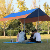 ◄ 生活家精品 ►【I01】遮陽戶外帳篷天幕 紫外線 野營 簡易 涼棚 草地 渡假 海邊 裝備 家庭 野餐