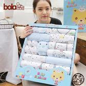 彌月禮盒組 嬰兒衣服秋季新生兒禮盒0-3個月棉質套裝秋冬6初生剛出生寶寶用品 ~黑色地帶zone
