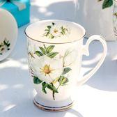 陶瓷杯 創意歐式馬克杯帶蓋大容量骨瓷水杯早餐杯牛奶咖啡杯 mj8040【野之旅】