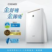 【CHIMEI奇美】6L時尚美型節能除濕機 RH-06E0RM