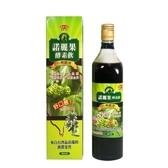 得意人生 大溪地諾麗果汁 (600ml)