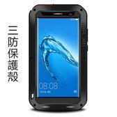 三星Galaxy A6 Plus 金屬殼 三防手機殼 保護套 保護殼 抗震 防塵 防摔 全包硅膠手機套 超強防摔殼 A6+