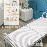 曙亮摺疊床單人午休辦公室午睡簡易便攜家用陪護租房成人木板鐵床WD 溫暖享家
