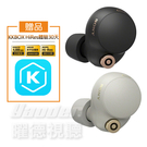 預購6/17-6/27送KKBOX HiRes串流30天【曜德】SONY WF-1000XM4 降噪真無線耳機 2色 可選