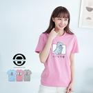 恐龍印花【OBIYUAN】情侶短T 台灣製 純棉 上衣 短袖T恤 共3色【ERA9913】