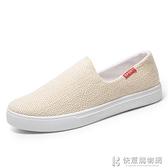 帆布鞋系列 老北京布鞋男鞋夏季透氣帆布鞋男士休閒鞋子男板鞋一腳蹬懶人鞋男 快意購物網