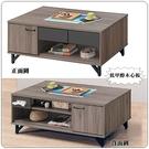 【水晶晶家具/傢俱首選】HT1685-5 風信子4尺低甲醇防蛀木心板木面大茶几