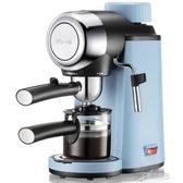 咖啡機咖啡機家用意式煮全半自動迷你蒸汽式打奶泡【快出】