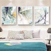 油畫抽象裝飾畫現代簡約時尚客廳壁畫臥室床頭墻面掛畫沙發背景墻油畫
