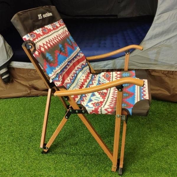 【JIS】AJ445 高質感櫸木紋 鋁合金小川椅 附收納袋 兒童椅 野餐椅 休閒椅 露營椅 折疊椅 摺疊椅