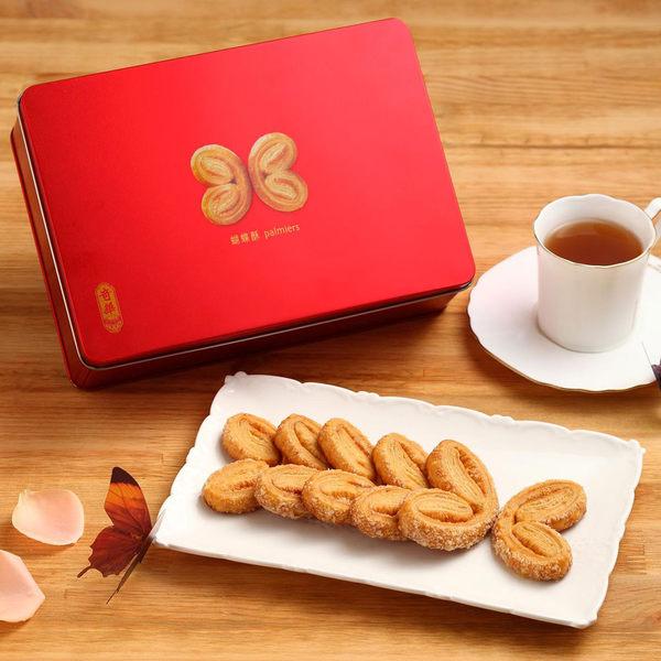 【奇華】蝴蝶酥禮盒(含運費)