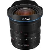 【震博】LAOWA老蛙10-18 F4.5-5.6 超廣角變焦鏡(全片幅E接環;公司貨)送原廠專屬磁吸式支架組~限一組