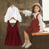 女童裝洋裝2021新款背心裙兩件套長袖大兒童公主裙小女孩裙子 快速出貨